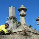 實用的權利 - 【ふるさと納税 】大竹市内の墓地一区画の清掃の代行。大竹市シルバー人材センターの会員が心をこめて清掃致します。