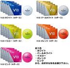 【ふるさと納税】ゴルフボール(BRIDGESTONE GOLF TOUR B V10)×4ダースセット