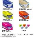 【ふるさと納税】ゴルフボール(Newing super soft fe