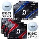 【ふるさと納税】ゴルフボール(BRIDGESTONE GOLF TOUR B330シリーズ)×3ダース