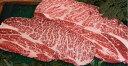 【ふるさと納税】広島県産黒毛和牛肩ロースステーキ 500g ジューシーで香ばしいお肉!
