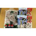 【ふるさと納税】きくがわ特製ローストビーフ・広島産冷凍牡蛎セ...