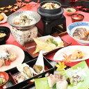 【ふるさと納税】宮島コーラルホテル 宿泊利用券(1泊2食付×...