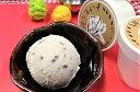 【ふるさと納税】縄文あいす8個セット 【菓子/アイス・デザー...