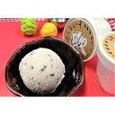 【ふるさと納税】縄文あいす8個セット 【菓子/アイス・デザート・あいす・スイーツ】