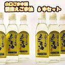 01C-022【ふるさと納税】山口ごま本舗 健康えごま油6本...