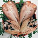 H1-66【ふるさと納税】手開きのどぐろ2枚、手開き萩産甘鯛...