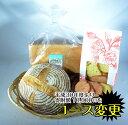 【ふるさと納税】田布施・山口維新の味わいパンセット(A-17...
