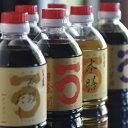 【ふるさと納税】「山口の厨」丸三食品いちまる醤油おすすめセッ...