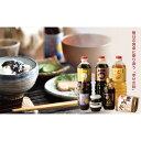 【ふるさと納税】「山口の厨」丸三食品いちまる醤油バラエティセ...