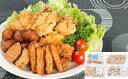 【ふるさと納税】015-056 徳島県産神山鶏使用・鶏肉加工...