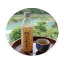 【ふるさと納税】阿波晩茶100%ペットボトル500ml×24...