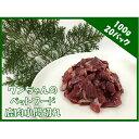 【ふるさと納税】ワンちゃんのペットフード鹿肉小間切れ(冷凍1...