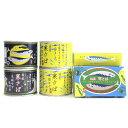 【ふるさと納税】木頭ゆず香る国産 寒さば缶詰め3種セット 【...