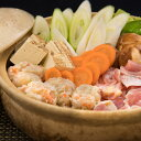 【ふるさと納税】MMT18 丸本特製阿波尾鶏 水炊きセット ...