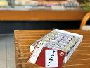 【ふるさと納税】MSK03 80年以上愛される!手作りの限定品 もりさきのういろう大小詰め合わせ