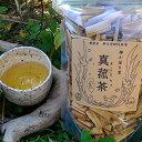 ショッピング土鍋 【ふるさと納税】SYT02 じっくり土鍋焙煎 真菰茶 3袋セット