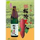 ショッピング芋焼酎 【ふるさと納税】焼酎(芋焼酎) 【お酒・酒・焼酎】