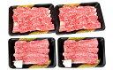 【ふるさと納税】オリーブ牛 すき焼き・焼肉セット 【お肉・牛...