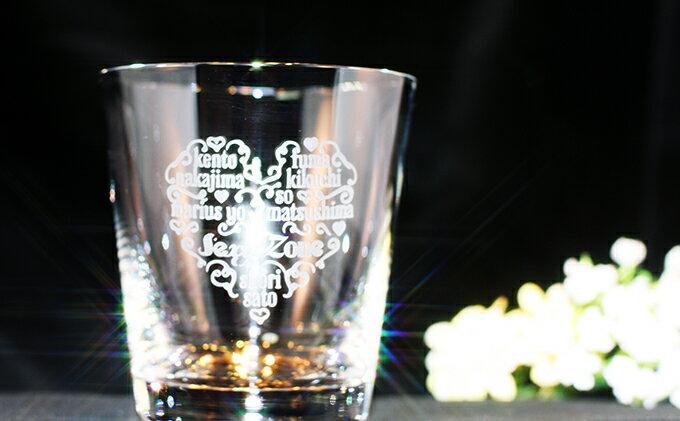 【ふるさと納税】広口 ロックグラス 彫刻体験/2個製作 【体験チケット・記念日・贈り物】
