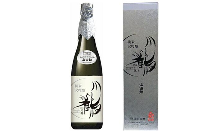 ふるさと納税別品川鶴純米大吟醸山田錦720mlお酒・日本酒・純米大吟醸酒