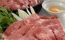 【令和元年産】香川県産ヒノヒカリ白米2kg【ひのひかり】【あす楽対応】