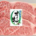 【ふるさと納税】オリーブ牛ロースステーキ150g×3枚 【牛...