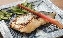 【ふるさと納税】瀬戸内の魚味噌漬け6切 【魚貝類・漬魚】