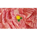 【ふるさと納税】オリーブ牛モモ・肩スライス1kg 【お肉・牛...