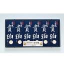 【ふるさと納税】小豆島手延素麺 「大吟穣 貴珀」30-