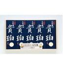 【ふるさと納税】小豆島手延素麺 「大吟穣 貴珀」100