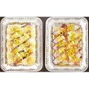 【ふるさと納税】鯛とタコの小豆島オリーブカルパッチョセット ...