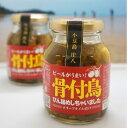 【ふるさと納税】香川県のソウルフード「骨付き鳥」瓶詰めしちゃいました 【加工食品・お肉・惣菜】
