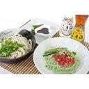 【ふるさと納税】小豆島のおいしいオリーブ素麺とうどんとごま油のセット