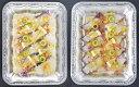 【ふるさと納税】鯛とタコの小豆島オリーブカルパッチョセット