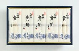 【ふるさと納税】甚助 小豆島手延素麺 「大吟穣 貴珀」50g×30束