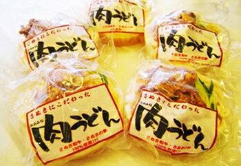 【ふるさと納税】冷凍さぬき肉うどんセット