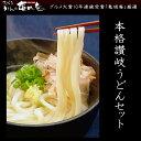 【ふるさと納税】(10月〜翌年5月出荷分!冬仕様!!)亀城庵...