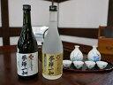 【ふるさと納税】金陵 少林寺拳法(吟醸酒・本格焼酎セット)(提供:西野金陵株式会社)