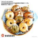 【ふるさと納税】アヒルパン@CafePilz<西条老舗酒蔵酒...