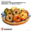 【ふるさと納税】アヒルパン@CafePilz<西条産自然栽培...