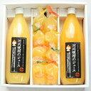 【ふるさと納税】愛南産の河内晩柑ジュースとジュレのセット 【果汁飲料・ジュース】