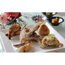 【ふるさと納税】真鯛の焼き物セット 【魚貝類・タイ・鯛】