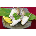 【ふるさと納税】ゆら鯛釜飯・鯛カマセット 【魚貝類・タイ・鯛】