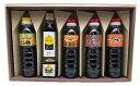 【ふるさと納税】醤油、愛南ゴールドポン酢、味噌ディップ セットB 【しょうゆ・醤油】