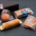 【ふるさと納税】YM002室戸の天ぷらと蒲鉾ミニセット