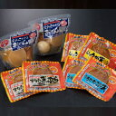 【ふるさと納税】YM005室戸のこだわりおでんと素材天ぷら3種の常温商品セット...