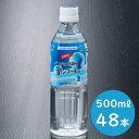 【ふるさと納税】MG−06こじゃんと飲んでみんかよセットPA...
