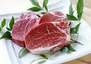 【ふるさと納税】土佐和牛特選ヒレ肉400g 特製ソース2種付【ステーキ用】