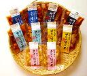 【ふるさと納税】海鮮丼 「高知のお魚漬け丼セット」 5種類・